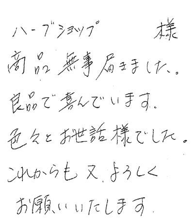 fax130918